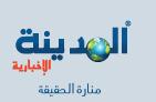 Al Madinah News