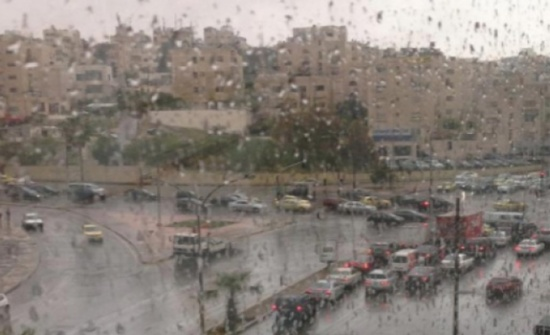 المناطق المشمولة بتوقعات الأمطار الجُمعة والسبت - الحالة الجوية