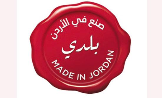 الحمصي يشيد بالجهود الفلسطينية لإنجاح معرض الصناعات الاردنية