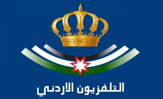توقيف مذيعة في التلفزيون الأردني في سجن الجويدة
