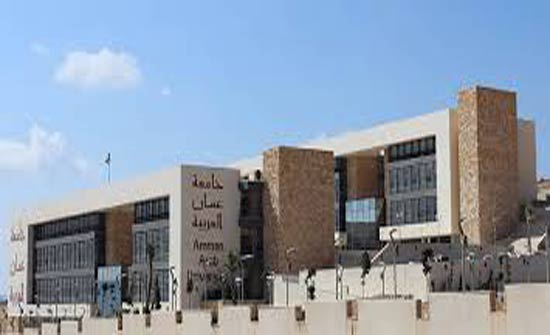""""""" عمان العربية"""" تنظم يوما علميا للتربية الخاصة"""