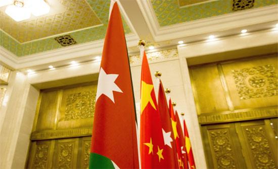 اتفاقية بين الاردن والصين وقعت عام 1992.. تدخل حيز التنفيذ