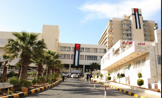 ممرضو مستشفى الجامعة يعلقون إضرابهم عن العمل