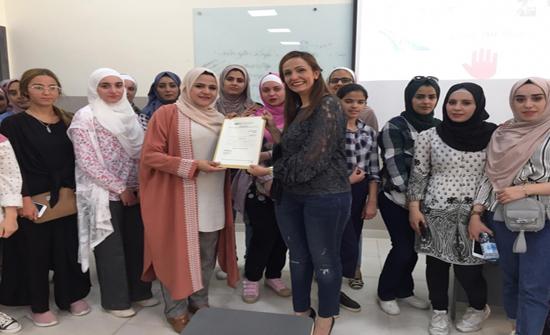 الشرق الأوسط تنظم ورشة تدريبية حول مهارات سوق العمل