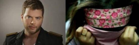 عامر زيان اعتدى على قاصرة سورية عمرها ١٤ سنة