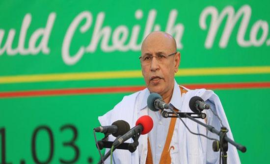 مرشح السلطة بموريتانيا يتصدر الانتخابات ويهنئ أنصاره
