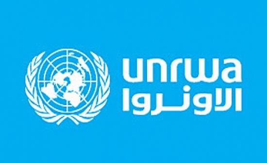 مسيرة حاشدة لموظفي الاونروا في غزة رفضا لتقليص الادارة الامريكية دعمها