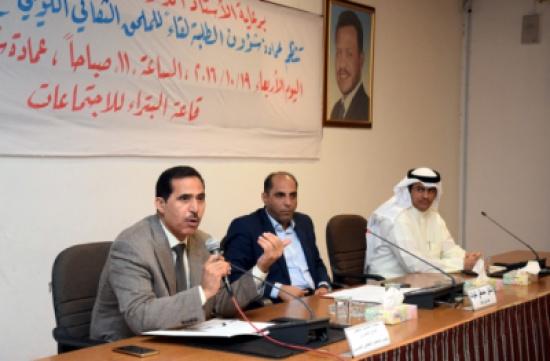 100 طالب كويتي يدرسون في الجامعة الهاشمية