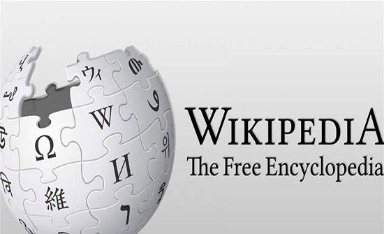 """ويكيبيديا تستعين بـ """"ترجمة غوغل"""" لتوفير مقالاتها بعدة لغات"""