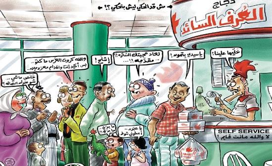 مش قد الحكي ليش يتحكي؟!