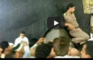 """انظر ماذا حدث للشرطي الذي كان يضع قدمه على الكعبة """" فيديو """""""