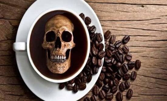 إدمان القهوة يسبب الوفاة ... انتبه!