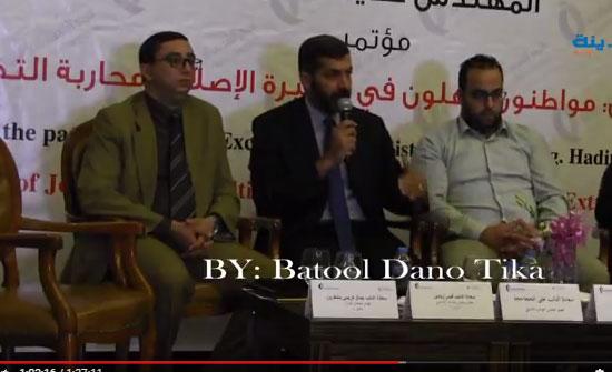 شاهد بالفيديو : الحجاحجة ونواب عرب في نقاش ساخن عن الشباب والتطرف  ( مؤتمر مركز القدس )