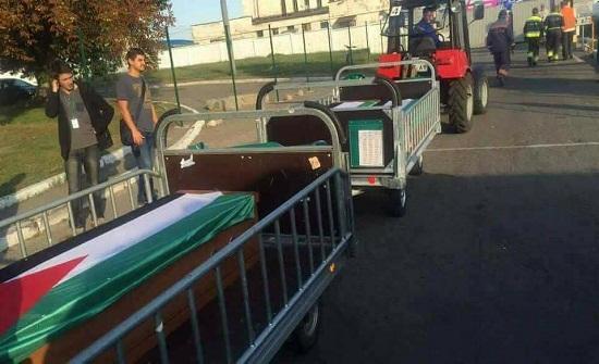 بالصور : نقل جثامين الأردنيين الذين توفوا في اوكرانيا إلى المملكة