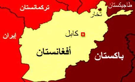 مقتل 8 من الشرطة في هجوم لطالبان وسط أفغانستان