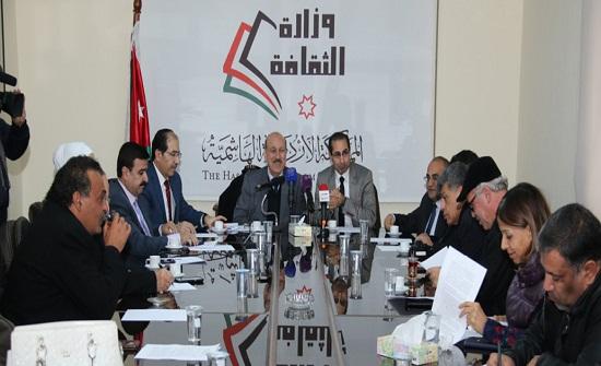وزارة الثقافة تعلن عن مدن الثقافة الأردنية للعام 2018
