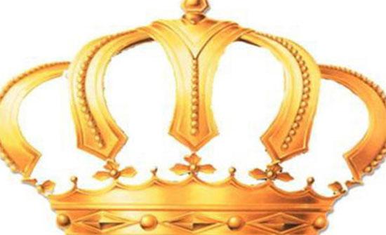 أسماء :إرادات ملكية بتعيين مستشارين لجلالة الملك وقبول استقالة الشوبكي