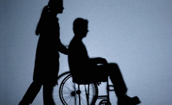 الكرك : ورشة عمل حول بدائل دور الإيواء للأشخاص ذوى الإعاقة