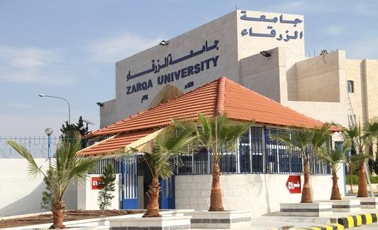 جامعة الزرقاء تبدأ باستقبال الطلبة المستجدين