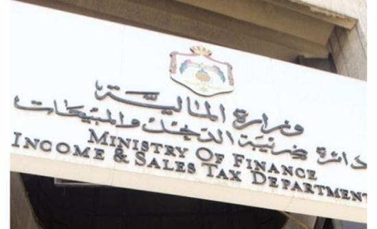 """""""الضريبة"""" تنفي فرض رسوم على تقديم الاقرارات الضريبية"""