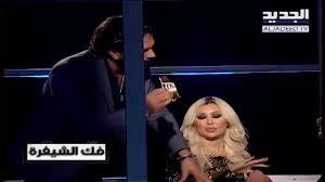 """بالفيديو.. زوج الفنانة اللبنانية نورهان يقتحم استوديو برنامج """"بلا تشفير"""": هيدا بدعسو تحت إجري !"""