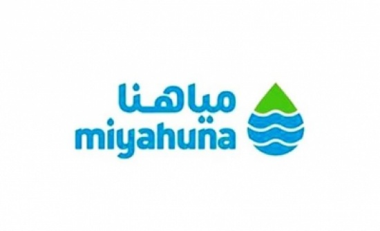 طرح عطاءات لمشاريع مائية في مأدبا بقيمة 5ر1 مليون دينار