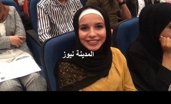 رؤى العمران : القيت الهاتف ارضا بعد ابلاغي اني من الاوائل