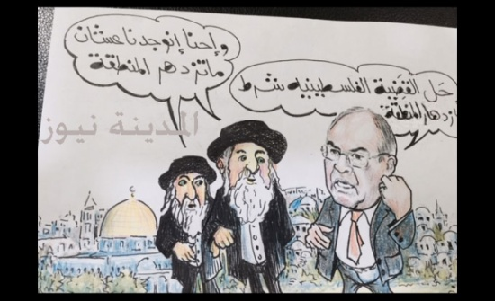 الملقي يحل القضية الفلسطينية منفردا