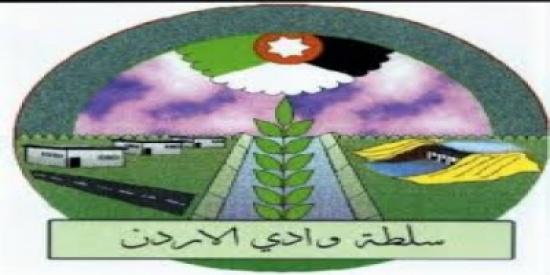 امين عام سلطة وادي الاردن يطّلع على دراسات تقليل الفاقد المائي من قناة الملك عبدالله