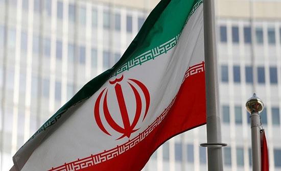 إيران تعلن تجاوز تخصيب اليورانيوم خلال ساعات