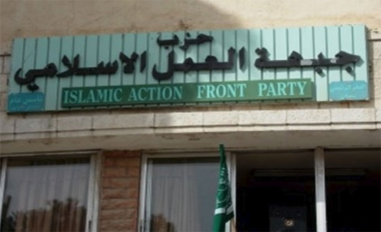 """القطاع النسائي في """"العمل الإسلامي"""" يقيم الملتقى الثاني لمقاومة التطبيع السبت المقبل"""