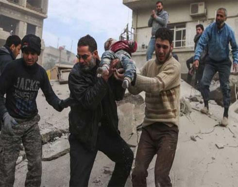 مقتل سبعة مدنيين في غارات لقوات النظام السوري على الغوطة الشرقية المحاصرة