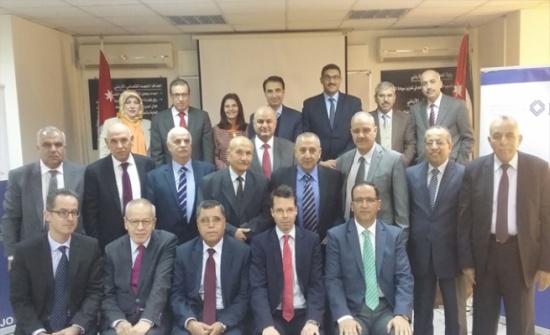 اختتام ندوة عن المراجعة القضائية للقرارات الإدارية