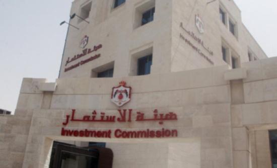 مستثمرون يمتدحون اختصار اجراءات الموافقات على انشطتهم الاقتصادية