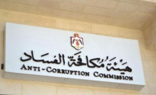 """عكروش : """"هيئة الفساد"""" لا تستطيع بمفردها مكافحة الفساد"""
