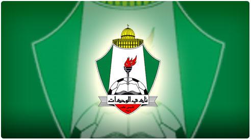الوحدات يفسخ عقد المحترفين الفلسطيني ماهر والكرواتي سبستيان