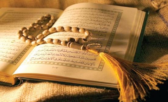 جمعية المحافظة على القرآن : 6500 حافظ وحافظة لكتاب الله