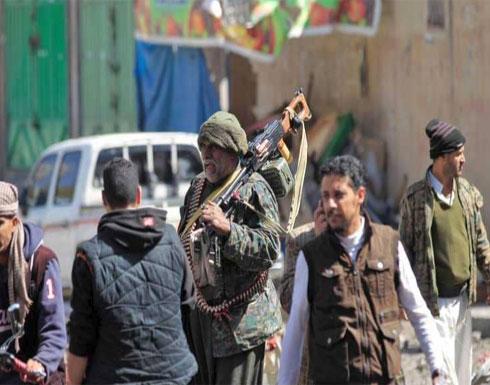 مصير مجهول لأكثر من 15 فتاة اعتقلهن الحوثيون
