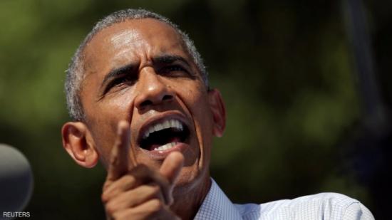 """أوباما يدعو ترامب إلى الكف عن """"العويل"""""""