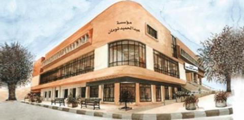 """""""عبد الحميد شومان"""" توقع اتفاقية لدعم تصوير أعمال لمواهب محلية"""