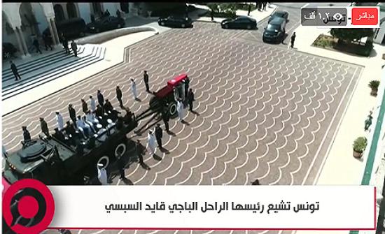 بالفيديو : مراسم تشييع جنازة الراحل الباجي قايد السبسي
