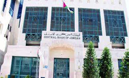 نائب محافظ المركزي يحث على الاستثمار في الأمن السيبراني