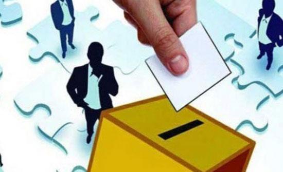 الرصيفة..24 بالمئة نسبة اقتراع انتخابات غرفة التجارة