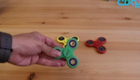 فيديو : فكرة لعبة سبينر Spinner ورأي الأطباء عنها