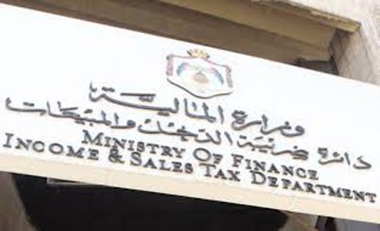 الضريبة تدعو المكلفين تقديم إقرارات ضريبة الدخل عن 2017