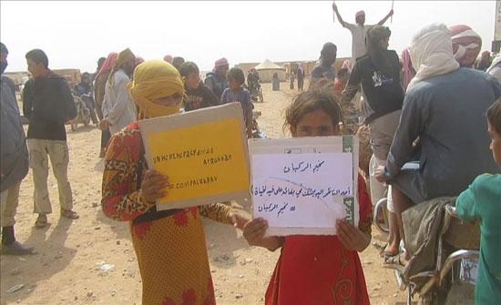 """سوريا.. سكان مخيم """"الركبان"""" يناشدون العالم مساعدتهم"""