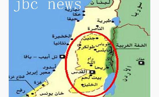 """تمهيدا لضم الضفة : اسرائيل تلغي """" الكوشان """" الاردني وتحيل العثماني والبريطاني للجنة """"عسكرية """""""