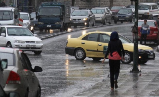 الأردن  الجمعة ... طقس غير مستقر وفرصة لزخات أمطار رعدية وغبار
