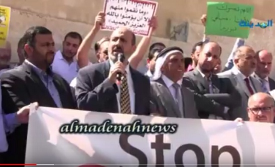 شاهد بالفيديو : اعتصام حزب جبهة العمل الاسلامي أمام الأمم المتحدة نصرة للروهينجا