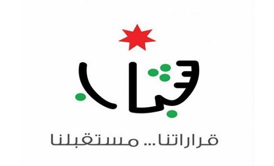 انطلاق الدفعة السابعة لمعسكرات مديرية شباب الزرقاء